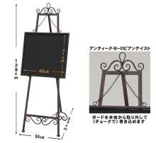 〔送料無料〕屋外用黒板スタンド(ピアノ教室店舗用立て看板)チョーク別売