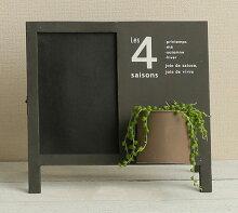 カゴ収納付き黒板アンティークブルーガーデン店舗用立て看板ウェルカムボード