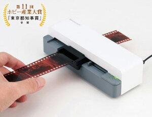 高速・高画質 ラクラク操作でデータ化〔送料無料〕 フォトレコ*写真&ネガフィルムスキャナー...