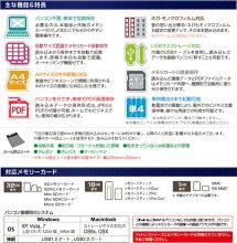〔送料無料〕フォトレコW*PDF保存(A4フォト・ネガ)電池駆動