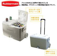 Rubbermaid大型クーラーボックス(47.3L)キャスター/ホイール・引き手付きグレー