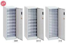 A4セキュリティフロアケース扉&カギ付き書類ケース収納保管庫