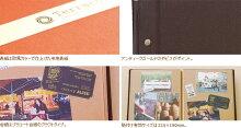 〔送料無料〕テラコッタアルバムよりどり3冊セット(外ビスデミ)写真フォト