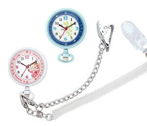 送料無料 2way ナースウォッチ ムーミン ピンク ミイ 看護師 ポケット 時計