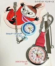 〔送料無料〕2wayナースウォッチ(ムーミン・ミイ)看護師時計【楽ギフ_包装】【RCP】
