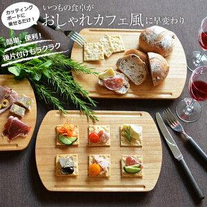 カッティングボード 木製 まな板 木 北欧 桐製 パン ピザ 日本製 プレート …