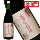 一升瓶ワイン スズラン酒造 赤葡萄酒(1800ml)赤ワイン...
