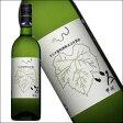 [ いろ 甲州 ]まるき葡萄酒/[甲州ワイン][白ワイン][国産ワイン][日本ワイン][山梨 ワイン]