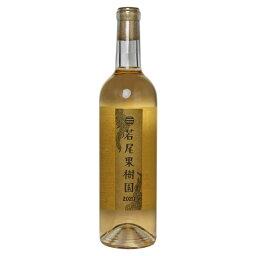 マルサン葡萄酒[若尾果樹園 720ml]白ワイン やや辛口 日本ワイン 甲州ワイン 山梨 国産ワイン
