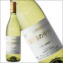 【 勝沼の甲州 樽熟成2014 】蒼龍葡萄酒/[甲州ワイン[国産ワイン][日本ワイン/甲州ワイ…