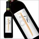 塩山洋酒醸造 マスカット・ベーリーA 720ml 赤ワイン ...