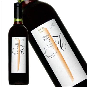 塩山洋酒醸造 マスカット・ベーリーA 720ml 赤ワイン 日本ワイン 国産 山梨 マスカット・ベーリーA[mba]