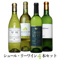 日本ワインの飲み比べセット、お取り寄せできるおすすめを教えて!