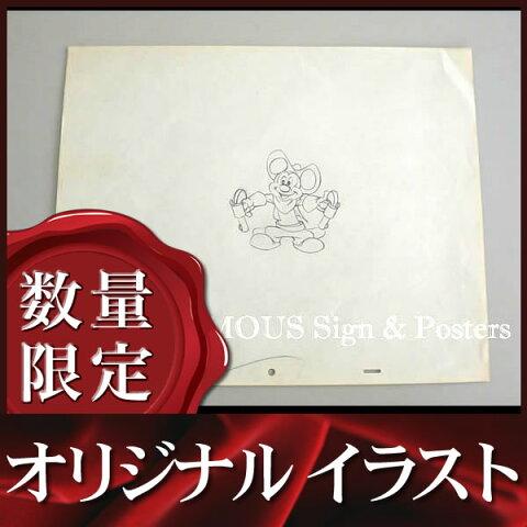 【オリジナルイラスト画】ミッキーマウスクラブ (ディズニー グッズ 鉛筆画) /額装サービス