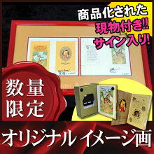 【オリジナルイラスト画】くまのプーさんティガーグッズ/ディズニーインテリア/フレーム額装済
