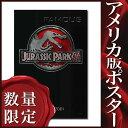 【映画ポスター】 ジュラシックパーク3 (サムニール) /1st.ADV-DS