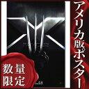 【映画ポスター】 X-MEN:ファイナル ディシジョン (ヒ