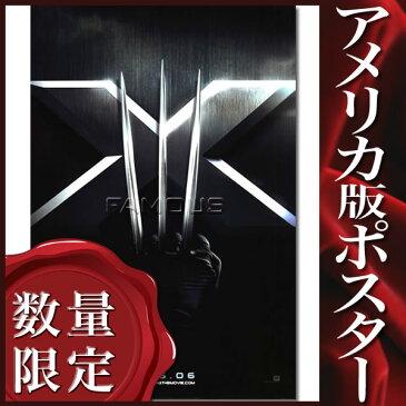 【映画ポスター】 X-MEN:ファイナル ディシジョン (ヒュー・ジャックマン) /ADV-SS