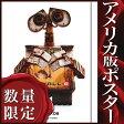 【映画ポスター】 WALL・E ウォーリー ディズニー グッズ /インテリア アニメ おしゃれ フレームなし /ADV-B 両面