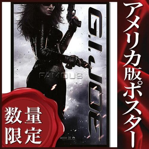 G.I.ジョー (シエナ・ミラー/バロネス) /ADV-DS