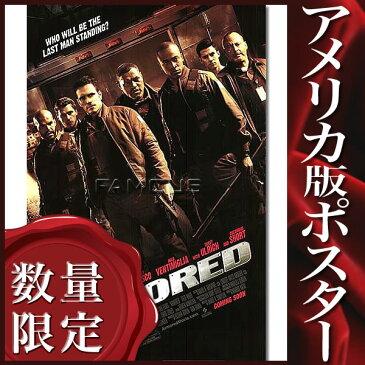 【映画ポスター】 アーマード 武装地帯 (マット・ディロン) /DS