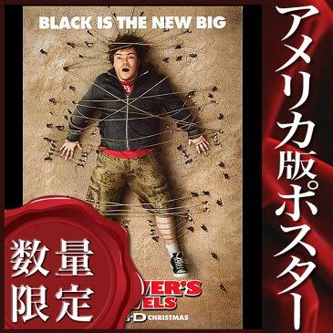 【訳ありポスター】 ガリバー旅行記 (ジャックブラック)/DS