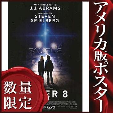【映画ポスター】SUPER 8/スーパーエイト (ジョエルコートニー) /coming soon ADV-DS