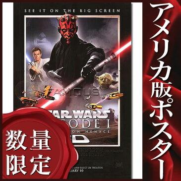 【STAR WARS ポスター】 スターウォーズ エピソード1/ファントム・メナス 3D 映画グッズ /DS