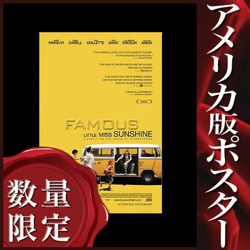 リトル・ミス・サンシャイン グッズ (アビゲイル・ブレスリン) /REG-DS