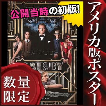 【映画ポスター】華麗なるギャツビー (レオナルドディカプリオ/THE GREAT GATSBY) /DS