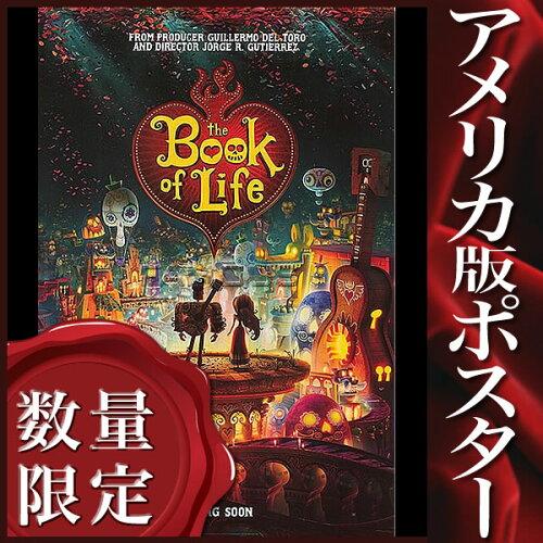 ブックオブライフ マノロの数奇な冒険 ギレルモデルトロ /インテリア アニメ お...
