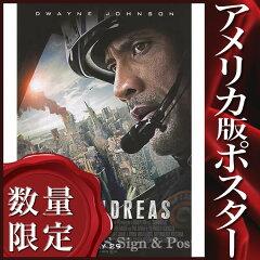 ★日本公開が一時、延期になった作品★【数量限定グッズ】インテリアに!DVD等とコレクションも...