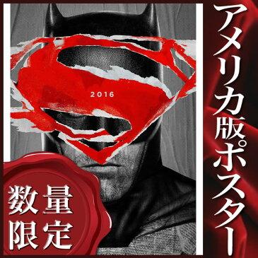 【ミニポスター】バットマン vs スーパーマン ジャスティスの誕生 グッズ /Batman-SS