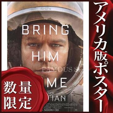 【映画ポスター】オデッセイ グッズ (マット・デイモン) /INT-DS