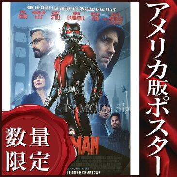 【映画ポスター】アントマン グッズ (ポールラッド) /Cinemas Soon DS