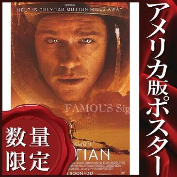 【映画ポスター】オデッセイ グッズ (マット・デイモン) /INT-REG-DS