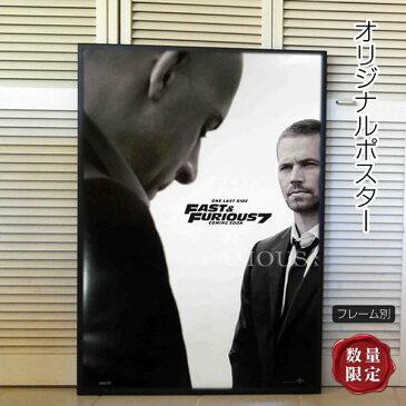 【映画ポスター】ワイルドスピード SKY MISSION グッズ /COMING SOONと記載Ver. ADV-B-DS