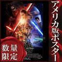 【STAR WARS ポスター】 スターウォーズ フォースの覚醒 映画グッズ /アメリカ版 REG-DS