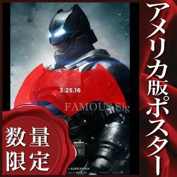 【映画ポスター】バットマン vs スーパーマン グッズ /アメコミ アート インテリア フレームなし 約69×102cm /Batman B 両面