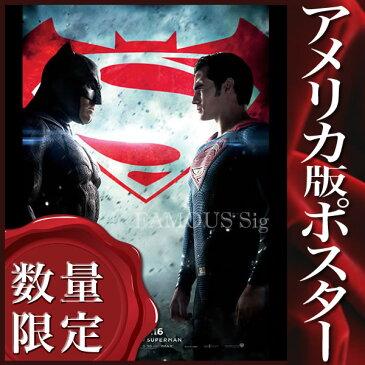 【映画ポスター】バットマン vs スーパーマン ジャスティスの誕生 グッズ (Batman v Superman: Dawn of Justice) /duo ADV 両面