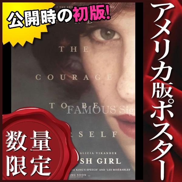 【映画ポスター】リリーのすべて (エディレッドメイン/The Danish Girl) /ADV 両面