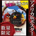 本・漫画・雑誌通販専門店ランキング13位 【映画ポスター】アングリーバード グッズ (Angry Birds) REG 両面