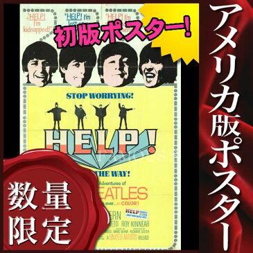 【映画ポスター】HELP! 四人はアイドル /ビートルズ BEATLES グッズ 片面