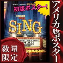【映画ポスター】シングSing/アートインテリアおしゃれ可愛いADV両面