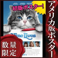 【映画ポスター】メン・イン・キャット/猫グッズインテリアアートフレームなし/REG-両面
