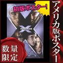 【映画ポスター】X-MEN 2 グッズ/アメコミ アート インテリア フレームなし 約69×102cm REG-C-両面