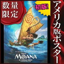 【映画ポスター】モアナと伝説の海Moana/ディズニーアニメインテリアおしゃれフレームなし/ADV-両面