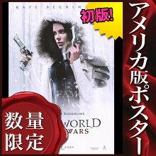 【映画ポスター】アンダーワールド:ブラッド・ウォーズUnderworldグッズ/インテリアアートおしゃれフレームなし/ADV-両面
