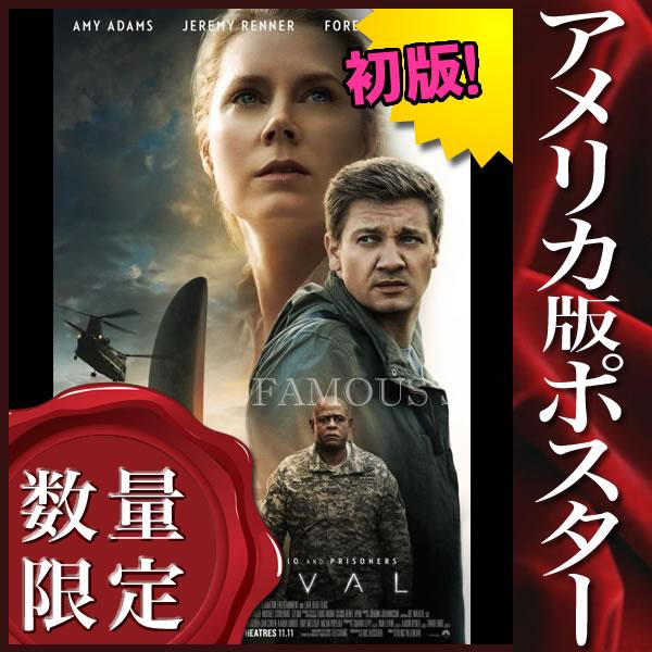 【映画ポスター】 メッセージ Arrival エイミーアダムス /インテリア おしゃれ フレームなし /REG-両面