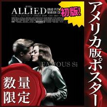 【映画ポスター】マリアンヌAlliedブラッド・ピット/インテリアモノクロおしゃれフレームなし/ADV-両面